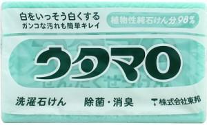 ウタマロ石鹸ってとても汚れが落ちるんです。