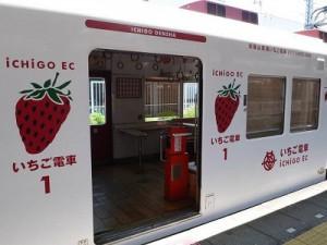 一度は乗ってみたい貴志川観光いちご狩り園行きのイチゴ電車