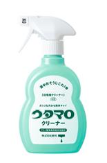 ウタマロクリーナーはコンロや換気扇の汚れもきれいになります。