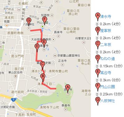 八坂神社から清水寺へ歩くコースは人気のコースです