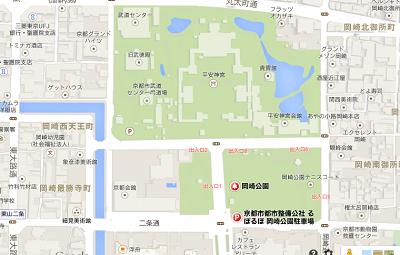 平安神宮岡崎公園駐車場