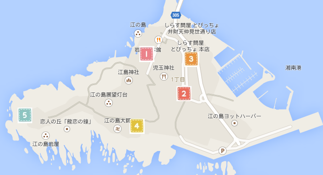 江の島しらす丼地図