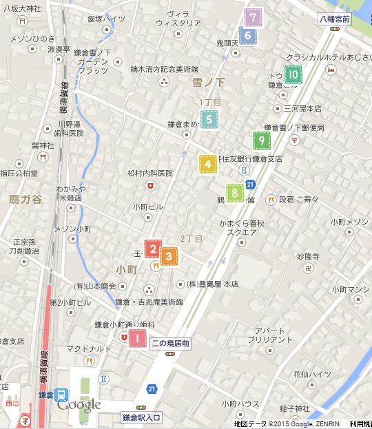 小町通りの地図