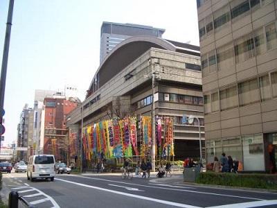 大阪府立体育会館