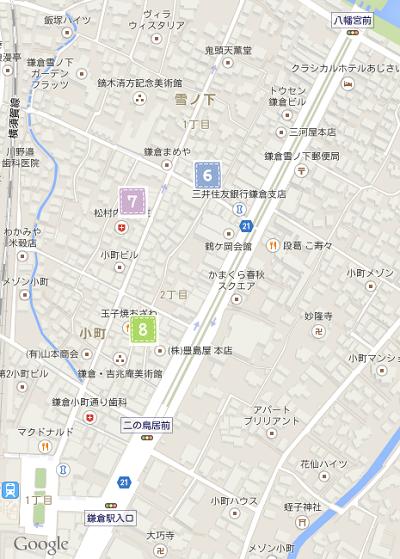 鎌倉小町通りしらす丼地図
