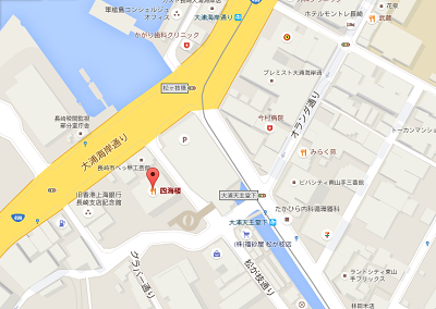 四海楼地図