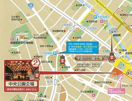 長崎ランタンフェスティバル駐車場2