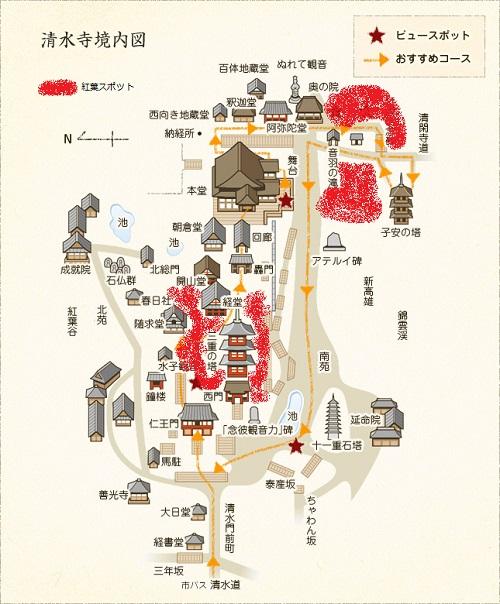 清水寺境内紅葉地図