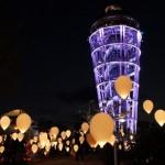 江の島湘南の宝石ライトバルーン