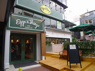 Eggs'n Things 原宿店