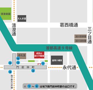 深川不動堂マップ