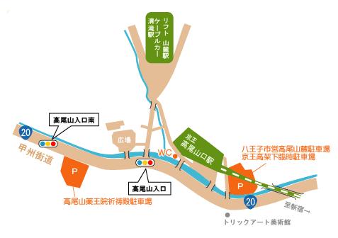 高尾山薬王院駐車場
