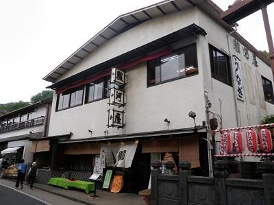 成田駿河屋