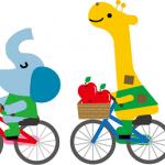 自転車の乗り方子供編