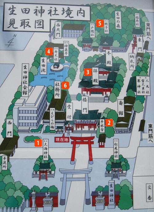 生田神社境内図