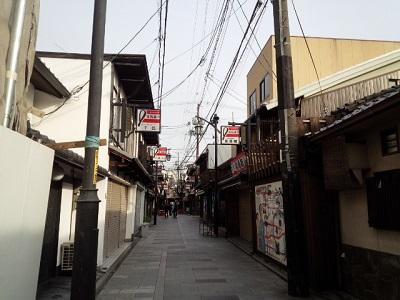 寺田屋近くの龍馬通り