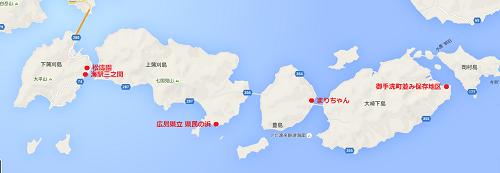 安芸灘とびしま海道の観光とグルメ