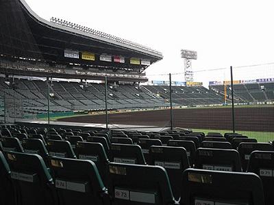 甲子園球場SMBC(一塁側)シート眺め
