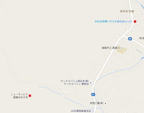 ゆめさき苺ハウス・ニューサンピア姫路ゆめさきマップ