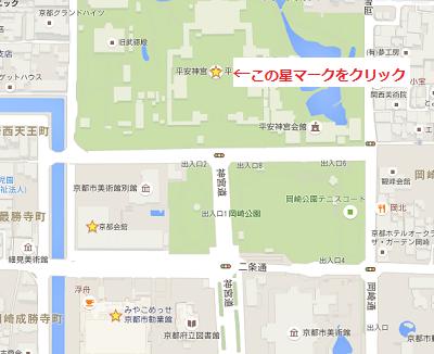 グーグルマップ複数地点7