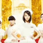 2015年1月新ドラマ、堀北真希の「まっしろ」あらすじとキャスト