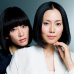 2015年1月新ドラマ中谷美紀・水川あさみの「ゴーストライター」あらすじとキャスト